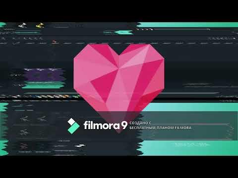как сделать интро в Filmora 9