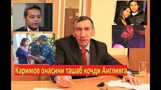 Ислом Каримов бу хоинлик эмасми? Онасини...