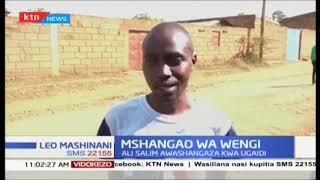 Familia ya Ali Salim aliyehusika na ugaidi Riverside wasimulia kushangazwa na kitendo cha mwanao