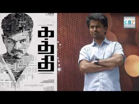 kaththi pakkam vanthu images of christmas