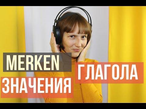 Аудио-сервис soundcloud. Com.