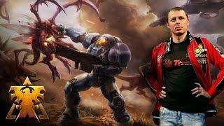 StarCraft 2: Legacy of the Void  Терраны с White Ra (Алексей Крупник)
