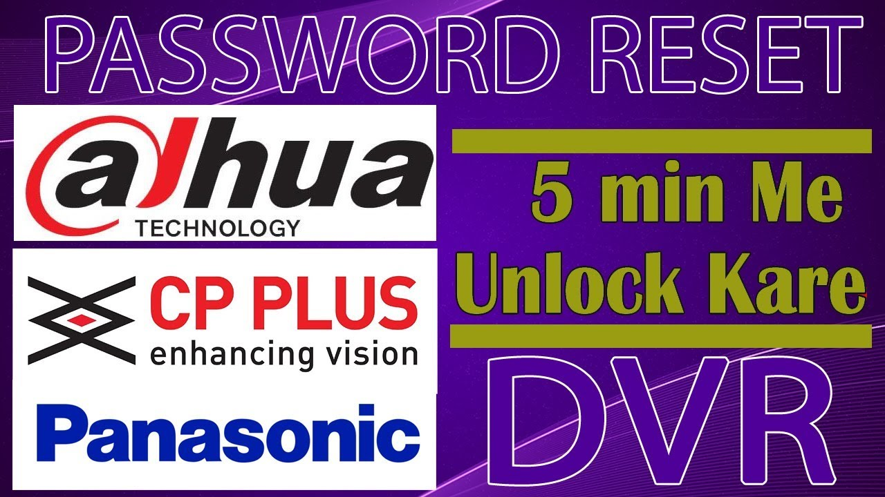 cp plus DVR Password Reset 2018 : cp plus dvr admin password reset kaise  kare by Tech Gyan Pitara
