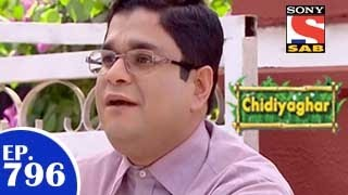Chidiya Ghar - चिड़िया घर - Episode 796 - 10th December 2014