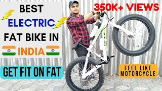 Cheapest Electric Fat Bike in India - Sand and Snow Bike
