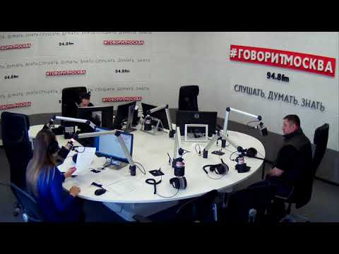 Смотреть Новости 23 февраля 2018 года на 15:30 на Говорит Москва онлайн