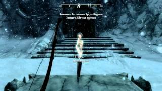 The Elder Scrolls V: Skyrim - Тёмное братство - Понедельник - мясной день!