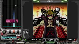 from beatmania IIDX 16 EMPRESS Artist: 朱雀 VS 玄武 Player: Ukyo☆ T...
