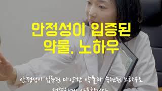 지방분해주사 왜 서울피부과일까요 pptx