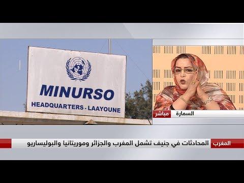 فاطمة السيدة: حل ملف الصحراء يتطلب استقلالية جبهة البوليساريو  - 19:54-2018 / 12 / 5