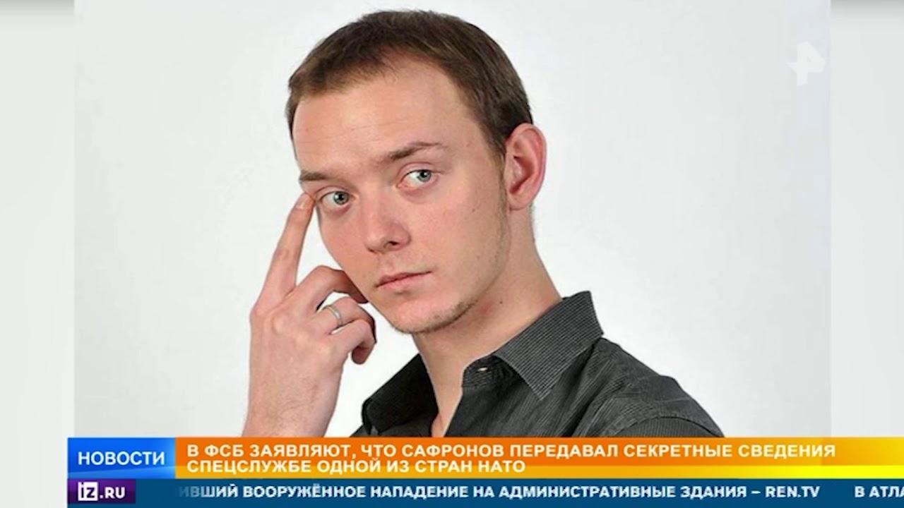 """Советник главы """"Роскосмоса"""" отрицает причастность к госизмене"""