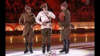 Башаров, Тихонов и Авербух - Погоня (Шоу И.Родниной)