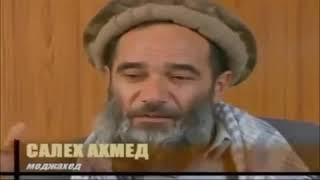 Правда о Шурави. Советские солдаты и офицеры в Афганистане.
