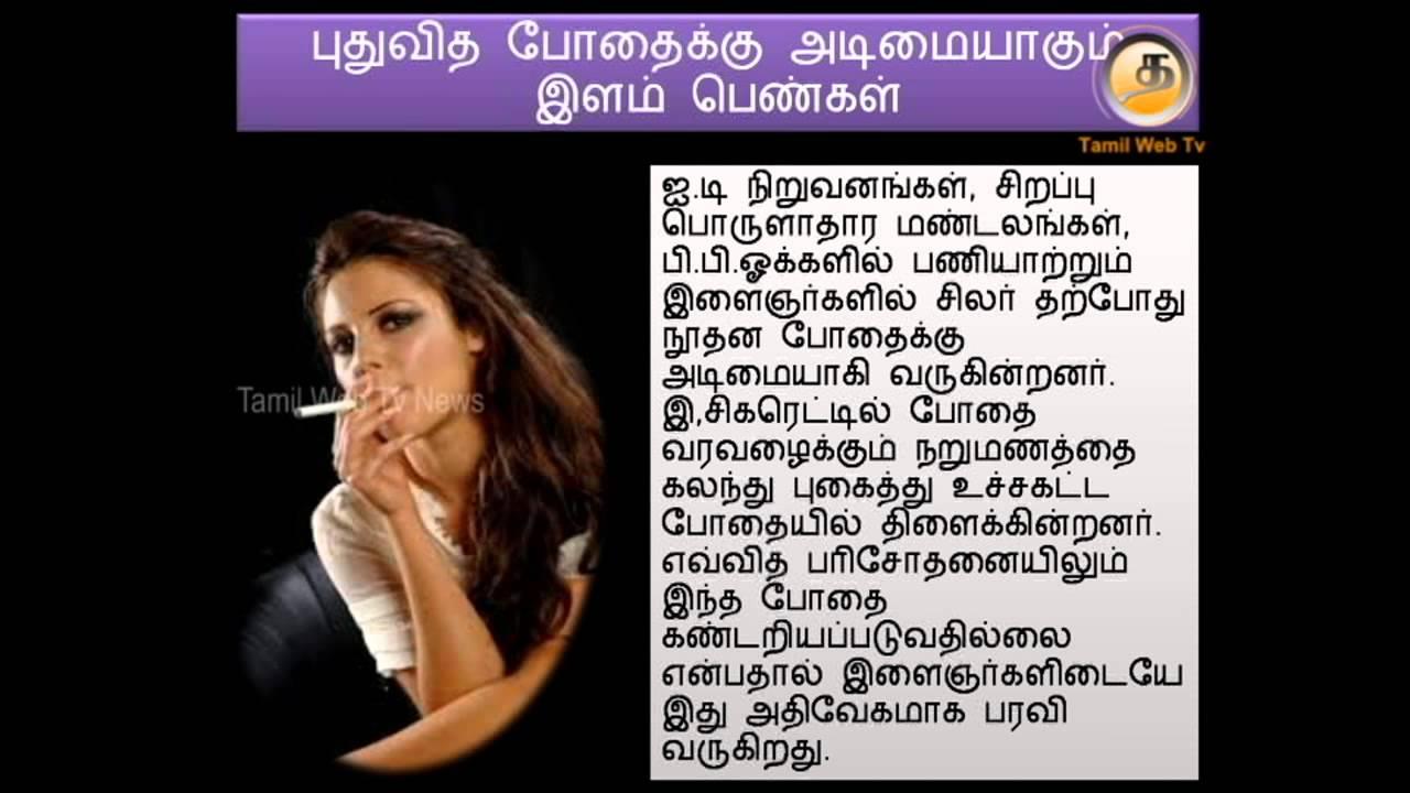 Tamil news headlines today 04092013 youtube altavistaventures Choice Image