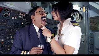 Jhappi Jet | Episode 2 | web series India | Best comedy 2017 | SIP digital | Cockpit stories