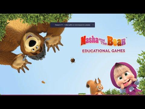 Маша и медведь: обучающие игры/Masha And The Bear: Educational Games