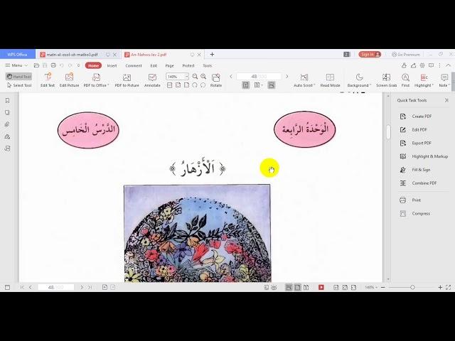 Nahwu Pertemuan 9 // Kitab Silsilah Ta'lim al-Lughah al-'Arabiyyah
