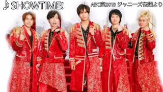 『SHOWTIME!』 A.B.C-Z/ABC座2018より