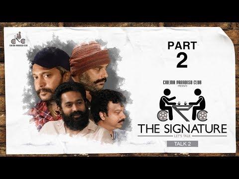 CPC THE SIGNATURE Talk 2 (Part 2) | ARUN KUMAR ARAVIND | ASIF ALI | MURALI GOPI | DEEPAK DEV