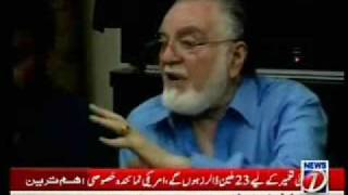 MQM Press Conference Against Load shedding