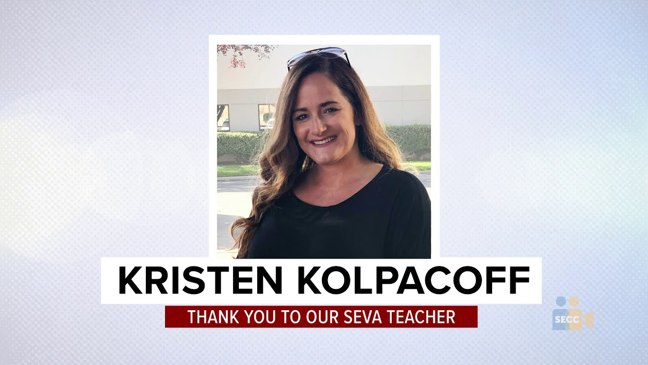 SEVA Teacher of the Week: Kristen Kolpacoff