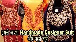 Ladies Designer Suit Wholesale Market in Chandni Chowk, Delhi |Ladies  Suit & Gown in Cheap Price