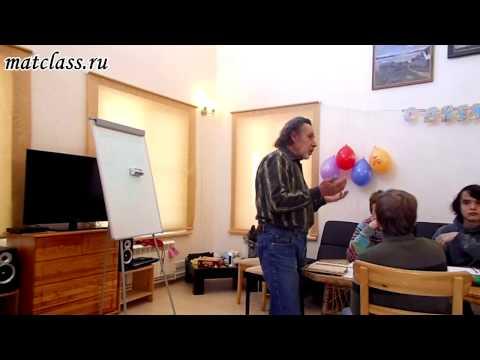 ТЛК — детский центр развития Екатеринбург, развивающий
