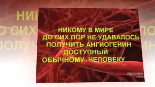 Трофическая язва. трофическая язва первые симптомы