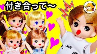 ここなっちゃん【tamanatsutaitai】の今日の子供向け❤幼児向け動画だよ⇒...