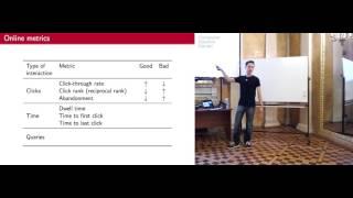 видео Оценка качества