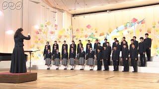 第84回NHK全国学校音楽コンクール全国コンクール 中学校の部 混声合唱のための「地球へのバラード」より 「地球へのピクニック」 作詞: 谷川俊...