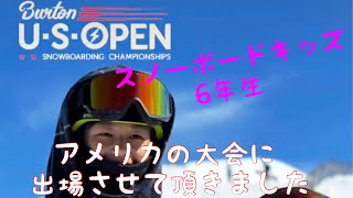 BURTON US OPEN JUNIOR JAM 2019 KYU SHIMASAKI JPN