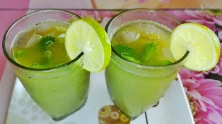 Aam panna kaise banaye| Aam panna concentrate| aam panna concentrate with jaggery| Aam panna recipe