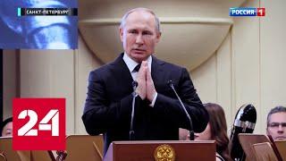 «Мой учитель и друг»: Путин почтил память Собчака // Москва. Кремль. Путин