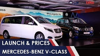 Mercedes-Benz V-Class Launch & Prices | NDTV carandbike