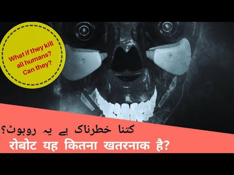 dangers of A.I robot? what is artificial intelligence? threat to humanity?Urdu/Hindi