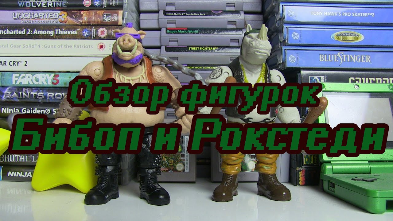 TMNT: Out of the Shadows Bebop & Rocksteady (Playmates) - про .