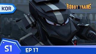 Robot trains veicoli personaggi die cast rocco