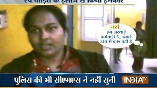 Shocking! Hospital Staff Refused to Admit Gangrape Victim in Mainpuri