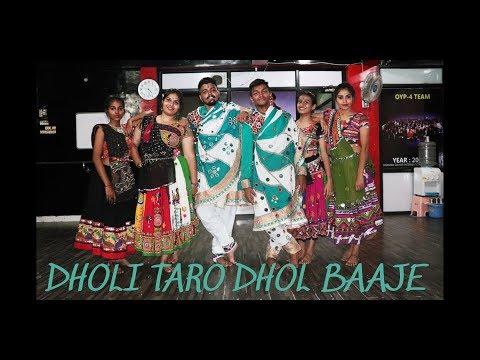 DHOLI TARO DHOL BAAJE | KAVITA,VINOD,KARSAN | BHAVIN MANGUKIYA CHOREOGRAPHY | KRAZY STEPS DANCE ZONE