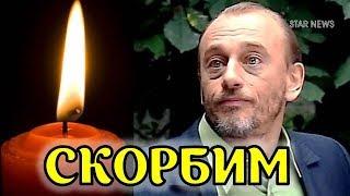 Сегодня не стало известного российского актера Сергея Афанасьева