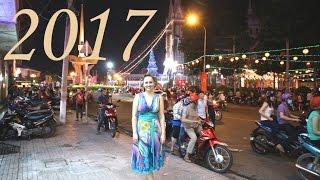 видео Вьетнам на Новый год 2017