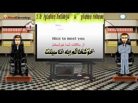 learn persian , english and kurdish