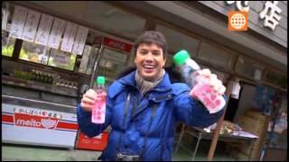 Cinescape en Japón - 05/01/2013