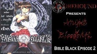 Anime Bloodbath: Bible Black Episode 2 Review