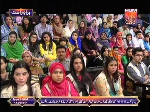 Farhan Ali Waris Reciting Naat Matti Madeenay Ki  at Noor e Ramazan HUM TV 04 July 2