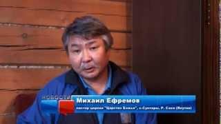 Божьи чудеса на якутской земле(