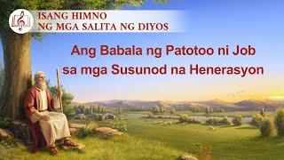 """Tagalog Christian Song   """"Ang Babala ng Patotoo ni Job sa mga Susunod na Henerasyon"""""""