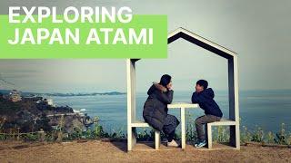 [일본여행] 이즈반도의 아타미 가족 여행 ㅣ키노미아 신…