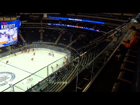 New York Rangers View From Section 212 Barstool Seats